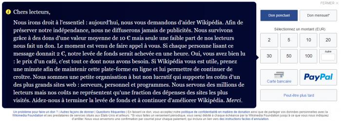 Don du mois : Wikipédia