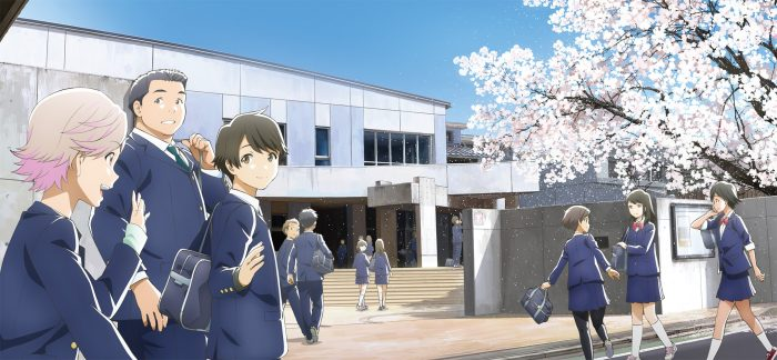 As the Moon, So Beautiful (Tsuki ga Kirei)