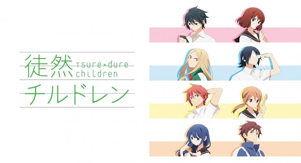 Tsuredure Children (Tsurezure Children)