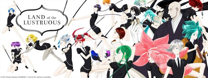 Houseki no Kuni